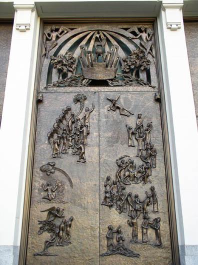 & The Ceremonial Bronze Doors