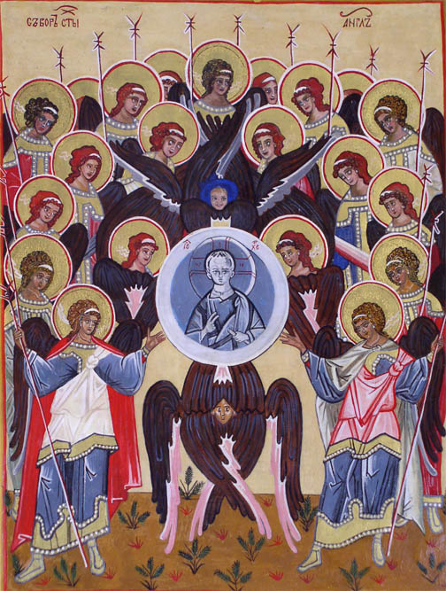 Byzantine Icon of the pre-Incarnate Christ surrounded by the Holy Angels